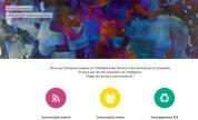 Page d'accueil du site Art et Entreprise